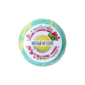 """Бомбочка для ванны """"Мятный метеорит"""" с ароматом зеленого чая и мяты - 70 гр."""